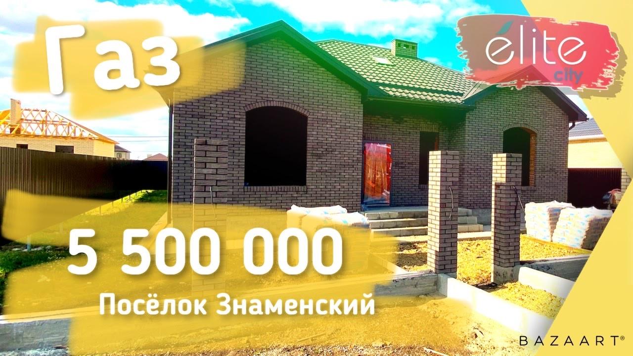 Современный дом в Краснодаре