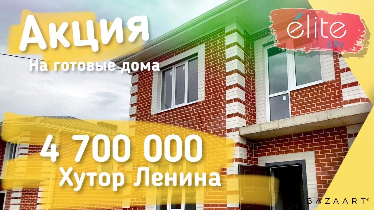 КП Новый компании Zagorod