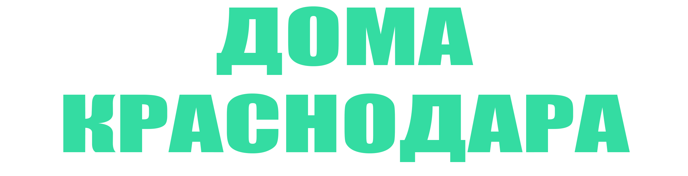http://ростовское-шоссе.рф